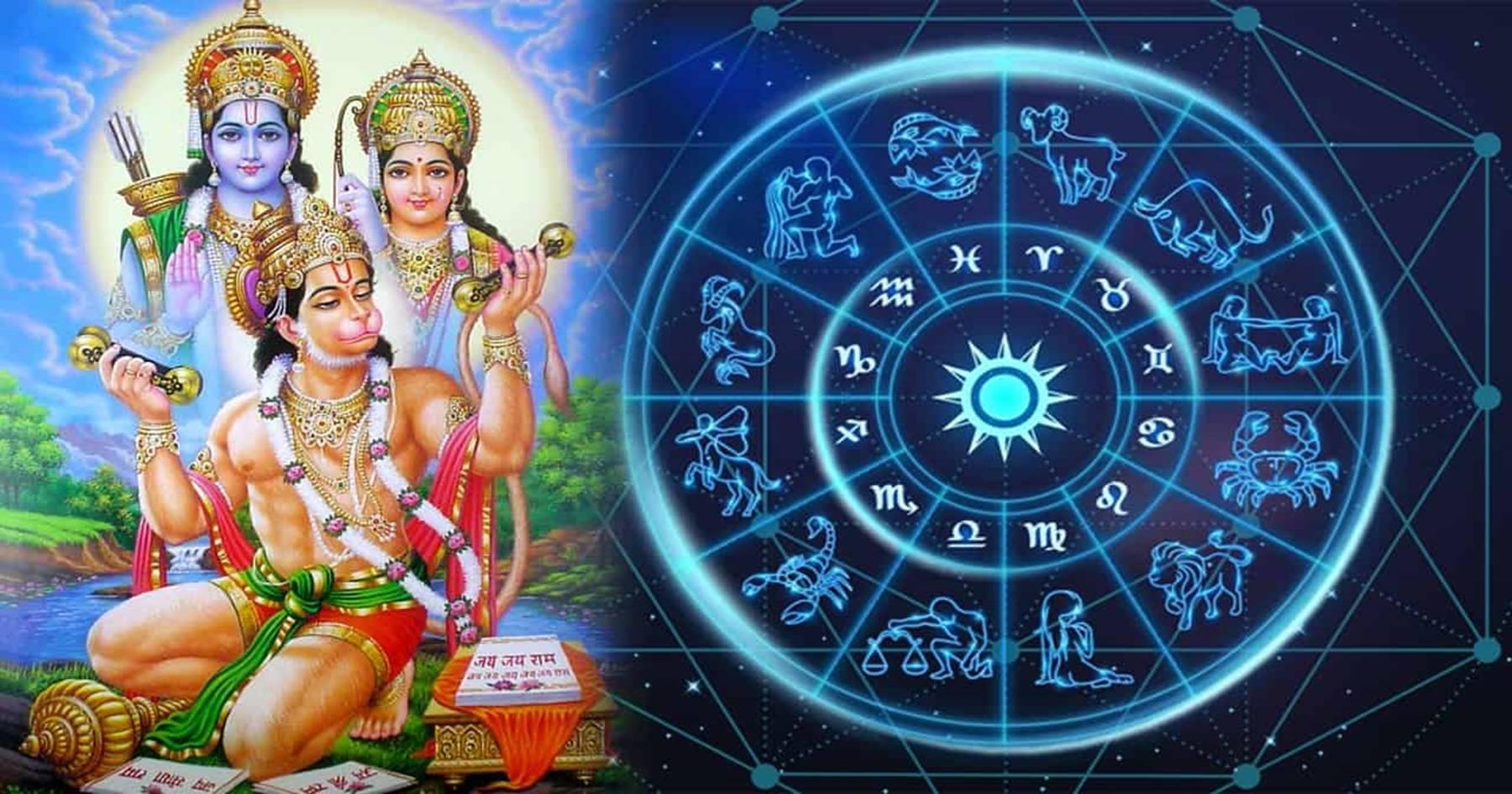 આ 6 રાશિ-જાતકોના જીવનમાં આવશે ખુશીઓનો વરસાદ, સંકટ મોચન હનુમાનજી કરશે દરેક સંકટ દૂર.