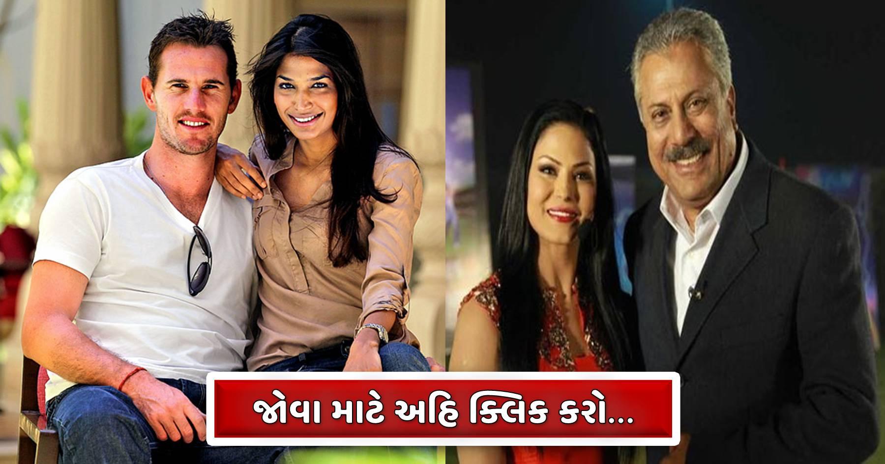 આ 6 વિદેશી ક્રિકેટરે ભારતીય મહિલાઓ સાથે લગ્ન કર્યાં, જાણો કોણ કોણ છે ???