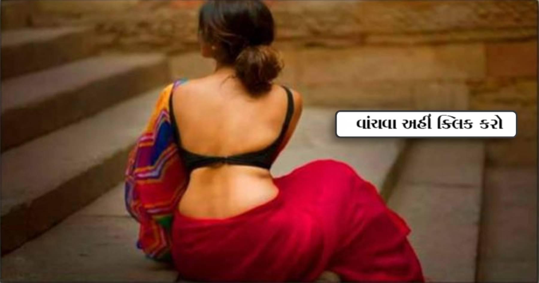 આ રાશિની છોકરીઓ રૉમેન્ટીક અને કામૂક સ્વભાવની હોય છે, અને તે બેડ પર મચાવે ધુમ…