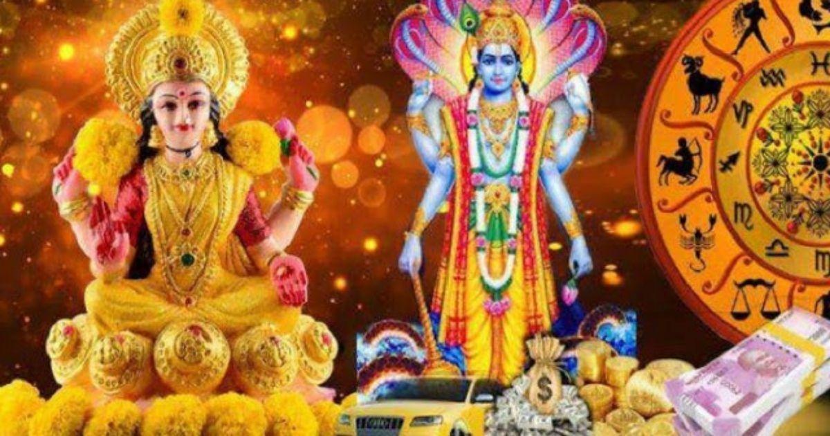 ભગવાન વિષ્ણુ અને મહાલક્ષ્મી નો આશીર્વાદ મળશે આ 5 રાશિ ને, મોતી ની જેમ ચમકશે ભાગ્ય