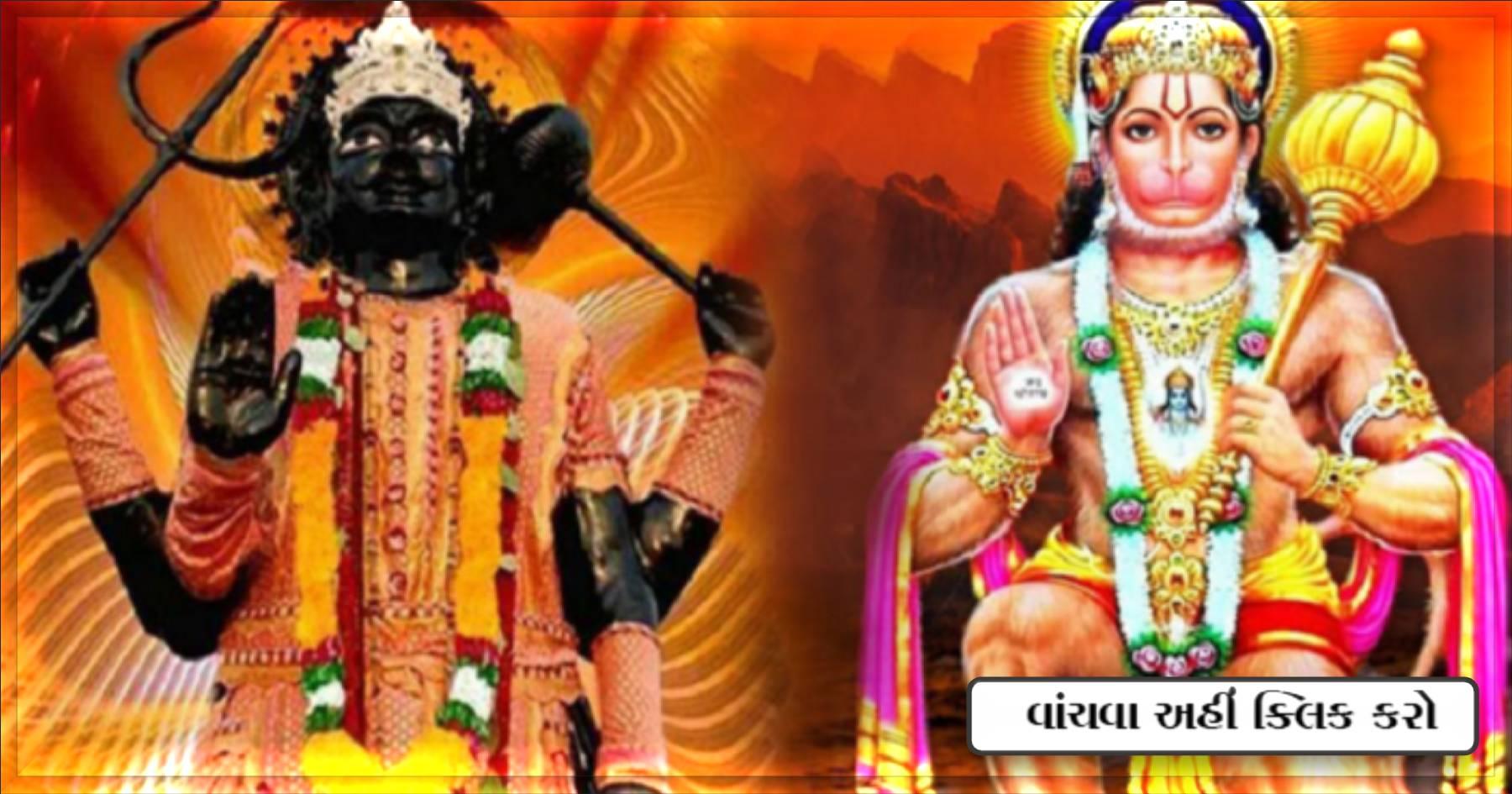 આ છે હનુમાનજી અને શનિદેવના ચમત્કારી વાતો, તે જાણીને જ થઇ જશો આશ્ચર્ય…