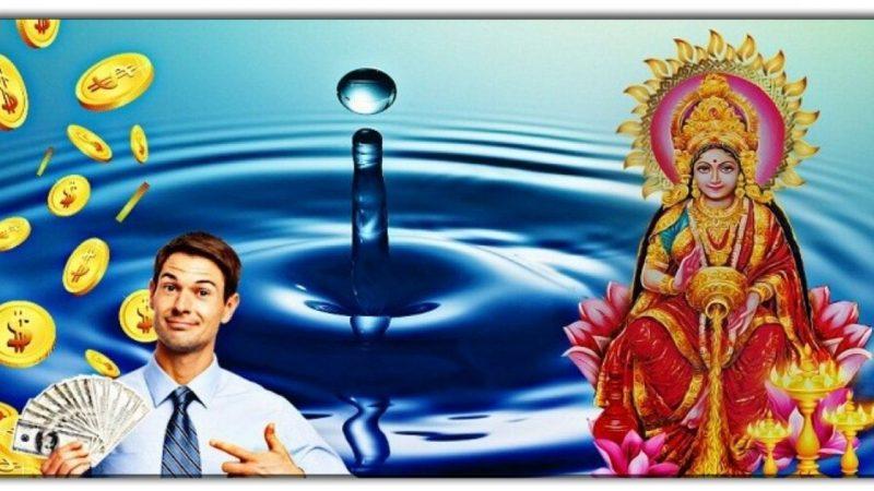 પાણી ના ફક્ત આ એક ઉપાય થી દરેક વ્યક્તિ બની શકે છે ધનવાન અને ખુશહાલ